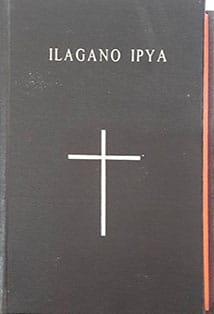 ilagano ipya
