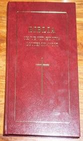 Biblia ya Mimbarani yenye DC (UVDC083)