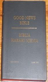 Swahili-English Bible (DICL062P)