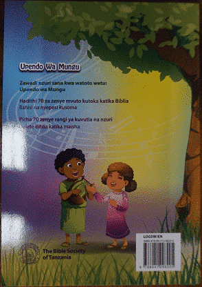 Swah / English Childrens story Book (Logen