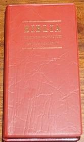 Swahili Habari njema yenye Deuterokanoni (CLDC032PTI (G))