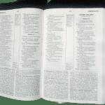 Biblia ya Uzima Tele (Toleo la Kujifunza1)